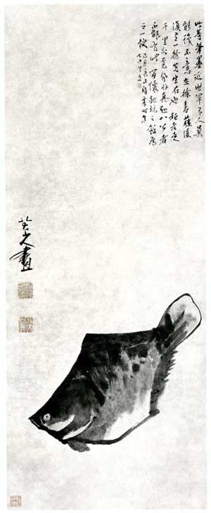 Painting by Bada Shanren.