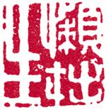 ChengYuan5