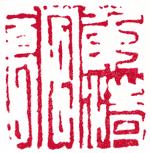 ChengYuan6
