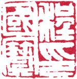 GanYang3