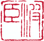 GanYang4
