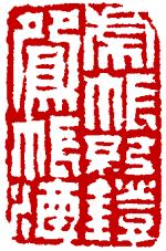 QianSong6