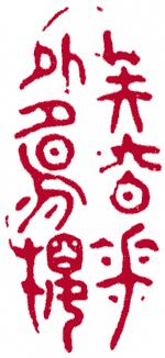WangFengyuan