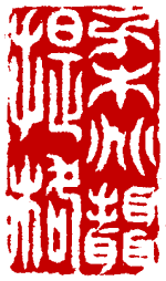 WangRuizhang3
