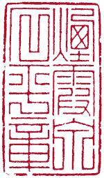 WeiZhi1