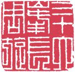 WeiZhi2