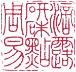 WeiZhi3