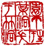WuChangshuo6