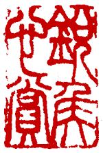 WuYin6