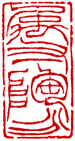 XuSangeng4