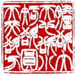 XuSangeng7
