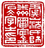 ZhaoShi1