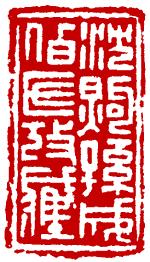 ZhaoShi5