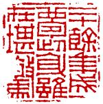 ZhaoZhichen4