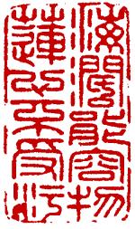 Zhu Jian