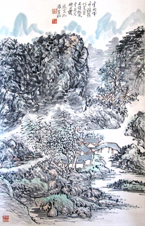 A painting by Huang Binhong.