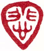 Han dynasty seal: Melancholy