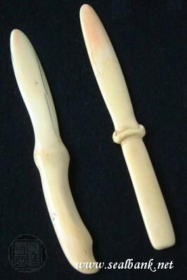 Decorative seal ink paddles